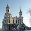 St.Vladimir's Church - Stock Photo