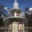 Fountain to Russia, St.-Petersburg — Stock Photo #3315735