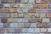 Stonework imitation — Stock Photo