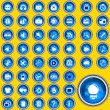 Royalty-Free Stock Vector Image: Blue web buttons