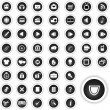 Stock Vector: Black button set
