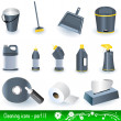 Stock Vector: Cleaning icons 2