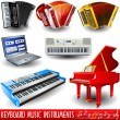 Keyboard music instruments — Vettoriali Stock