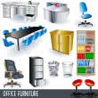 Office furniture — Stockvektor #2874093