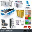 Royalty-Free Stock Vector Image: Office furniture