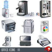 Office icons 3 — Stock Vector