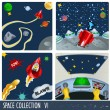 Space collection 6 — Stock Vector