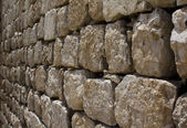 Stone wall 2 — Stock Photo