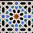 Moorish Tile - Stock Photo