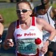 Comrades Marathon 2010 - ElenNurgalieva — Stock Photo #3916999