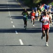 Comrades Marathon 2010 - Stock Photo