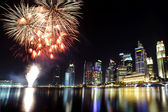 Singapore celebrations — Stock Photo