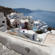 Santorini  island in Greece - Foto Stock