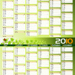 2010 green planning calendar — Stock Vector