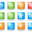Royalty-Free Stock Vector Image: Music buttons collection
