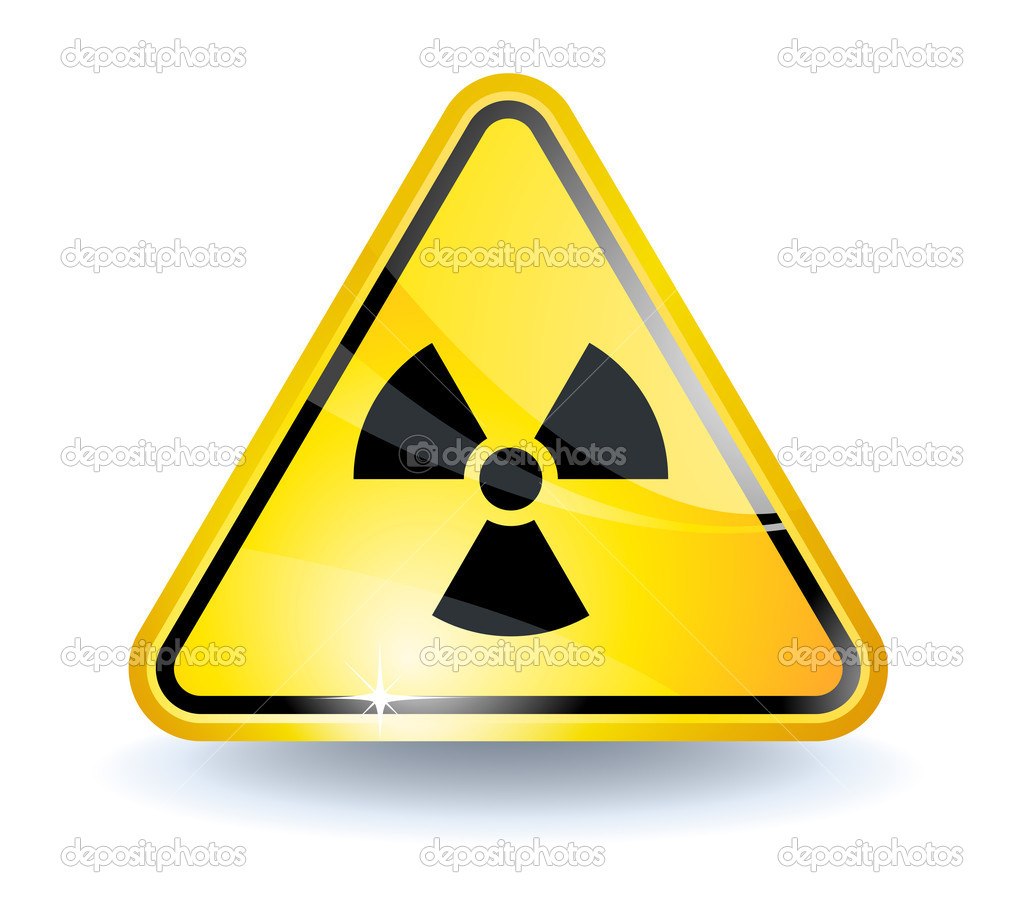 Radiation sign with glossy yellow surface — Stock Vector #2855306