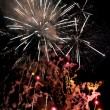 Stock Photo: Finale fireworks