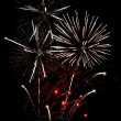 Stock Photo: White finale fireworks