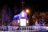 Christmas church decoration — Stock Photo