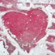 Ice heart — Foto Stock