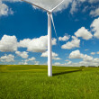 Wind turbines — Stock Photo #4293707