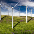 Wind turbines — Stock Photo #4293709