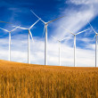 Wind Turbines - Foto de Stock