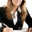 Business Woman — Stock Photo #5073918