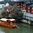 Stock Photo: Boat at Qinhuai river, Nanjing