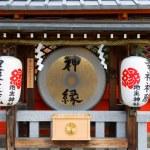 Japanese Lanterns — Stock Photo #2969134
