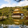 Golden Pavilion - Stock Photo
