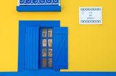 Colorful houses' wall — Stockfoto