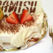 Birthday cake of Tiramisu — Stock Photo