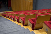 Rows of seats — Stock Photo