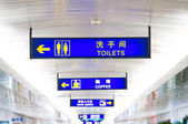 Sign board in airport — Stockfoto