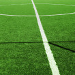 Green grass footbal field — Stock Photo