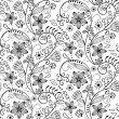 Seamless pattern - Stock vektor
