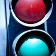 Royalty-Free Stock Photo: Traffic Light