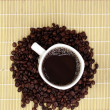 Coffee — Stock Photo