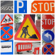 Traffic signs — Stock Photo #3899491