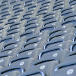 Grey stadium seats - Stock Photo