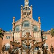 Hospital de Sant Pau, Barcelona, Spain - Stock Photo