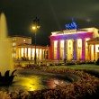 Brandenburger Tor in Berlin — Stock Photo