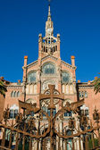 Hospital de Sant Pau, Barcelona, Spain — Stock Photo