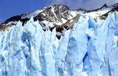 A closeup of Glacier Perito Moreno — Stock Photo