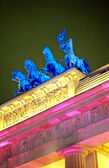 Quadriga on the Brandenburger Tor at nig — Stockfoto