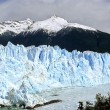 Glacier Perito Moreno — Stock Photo #3111480