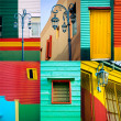 La Boca Collection — Stock Photo