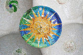 Mosaic in Parc Guell — Stock Photo