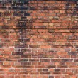 Royalty-Free Stock Photo: Old and dirty red brick wall